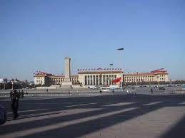 This is a panoramic view of the incredible Great Hall of the People in Tienanmen Square, Beijing